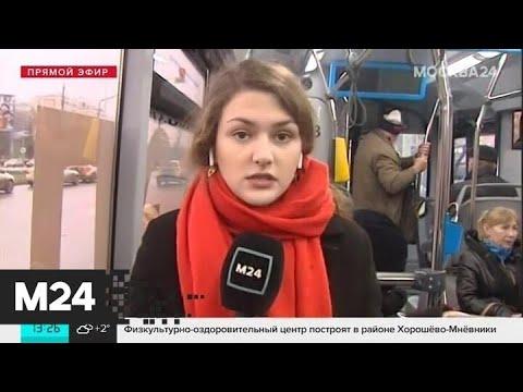 Москва заменит старый транспорт на электробусы - Москва 24