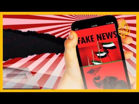 صحف أميركية ودولية تحذف مقالات تشيد بالإمارات وتحرض على قطر وتركيا بعد كشف زيفها  - نشر قبل 26 دقيقة