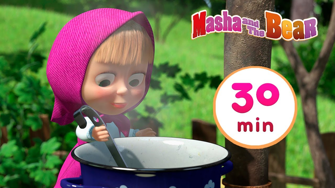 Download Masha and the Bear 🤣🤸 YES, IT'S RECESS! 🤸🤣 Best 30 min ⏰ cartoon collection 🎬 Jam Day День варенья