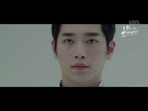 Deretan Fakta Menarik Drama Korea Are You Human Too? - Kincir
