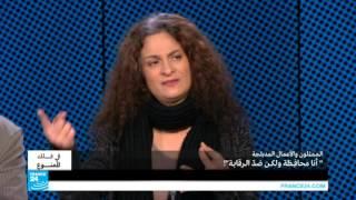 الممثلة مي سكاف: أنا محافظة ولكن ضد الرقابة