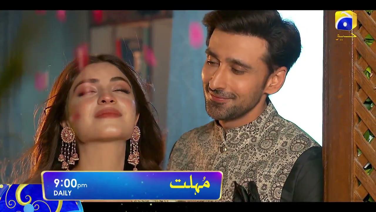 Mohlat | Launch Promo 1 | Sami Khan | Kinza Hashmi | Komal Aziz Khan | Daily on HAR PAL GEO