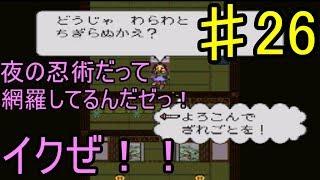 チャンネル登録されるのが小さな幸せ➜http://goo.gl/foDkUC 【コメント...