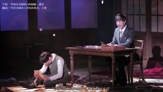 【文太裕】「文太裕」#文太裕,[繁體中文]音樂劇...