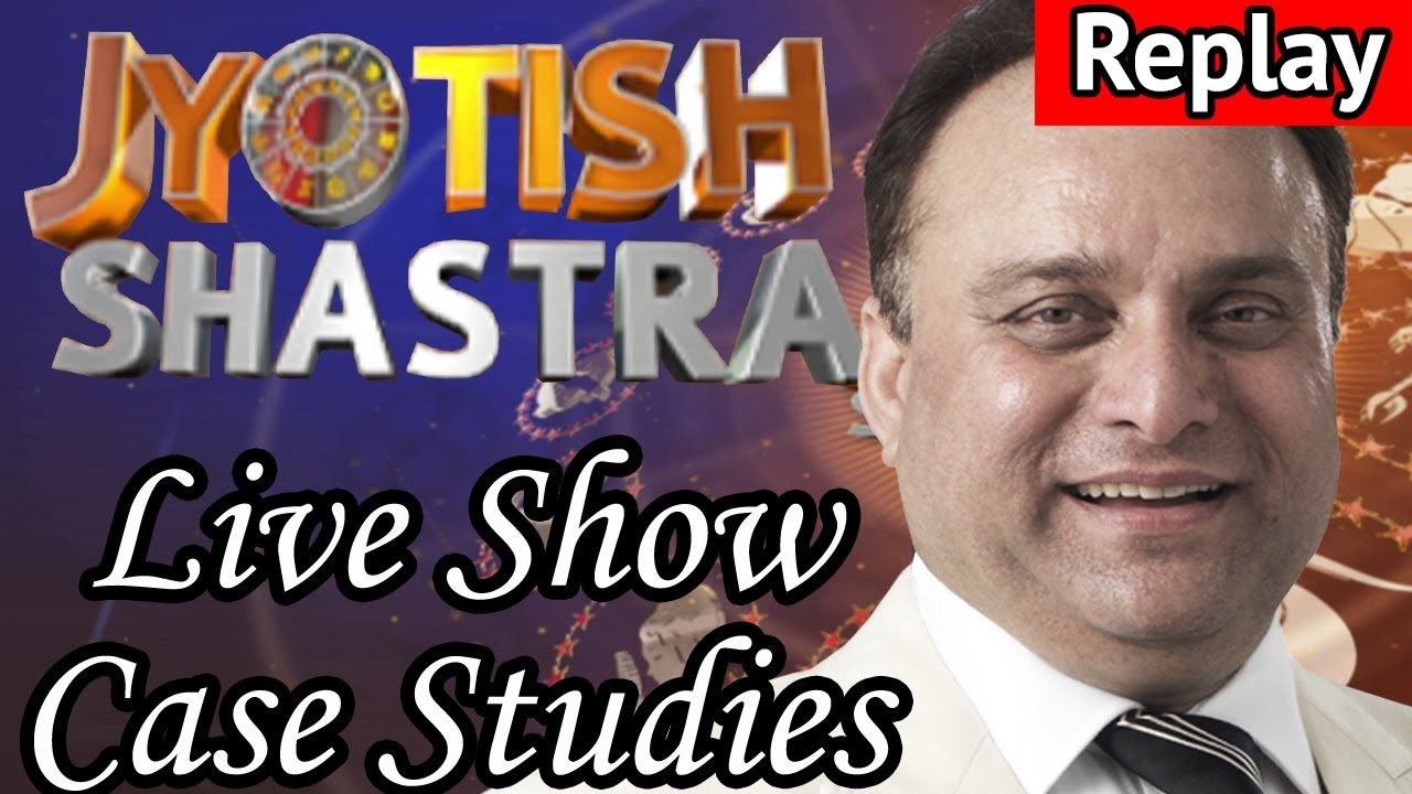 Learn Jyotish Now - Home