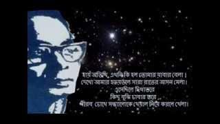 Ekhoni Ki Holo Tomar Jabar Bela - Debabrata Biswas