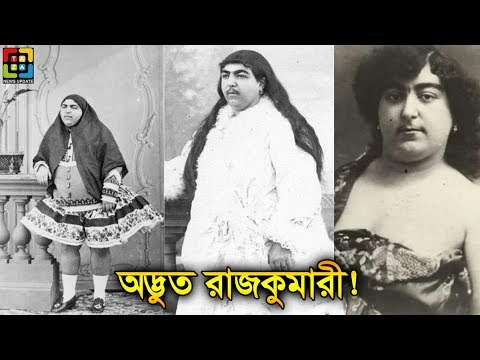 Top 5 Most Beautiful Princesses in Ancient History in Bangla | Taza News
