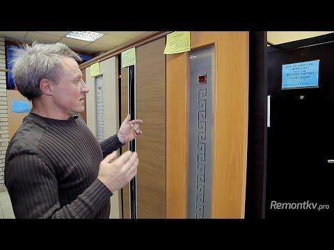 Как выбрать дверь? Особенности межкомнатных и входных дверей