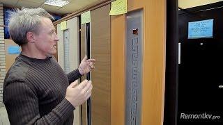 Как выбрать дверь? Особенности межкомнатных и входных дверей(Я отвечу на ВСЕ ВАШИ ВОПРОСЫ ПО РЕМОНТУ: http://remontkv.pro/consult Подпишитесь на новые видео: http://remontkv.pro/new Видеокурс..., 2014-04-04T21:12:12.000Z)