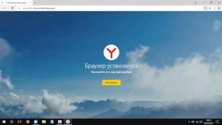 Yandex Brownser navegador russo em portuguêssil