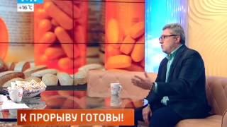 В России скоро появится вакцина от ВИЧ-инфекции