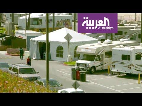 كورونا.. -العربية- في مناطق المشردين بلوس أنجليس  - 09:59-2020 / 4 / 4