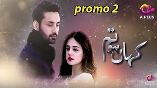 Kahan Ho Tum - Episode 2 promo  Aplus ᴴᴰ Dramas  Faisal Rehman, Affan Waheed