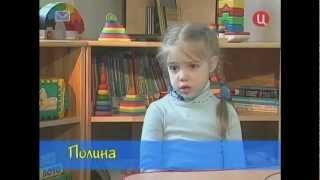 Из фильма Дети Индиго - Полина [1080p+3D]