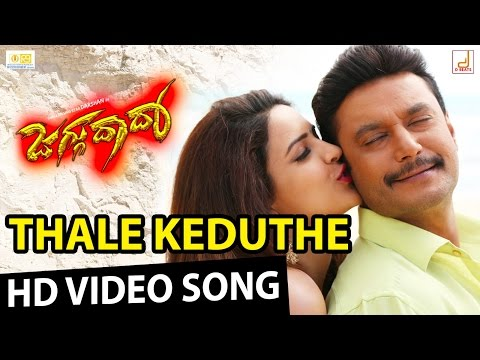 Jaggu Dada - Thale Keduthe Full HD Video...