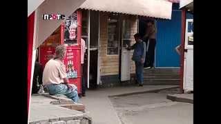 Наливайка на Фрунзенському (Дніпропетровськ)