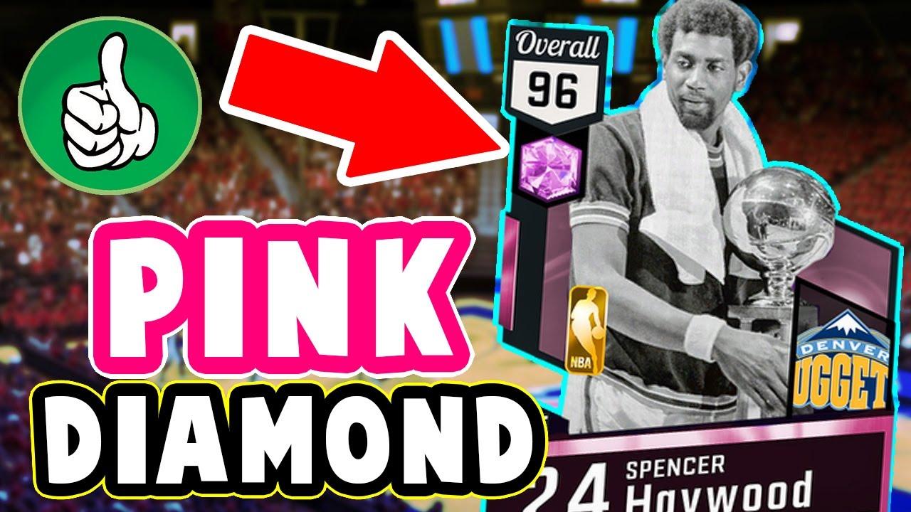 NBA 2K17 HIDDEN PINK DIAMOND