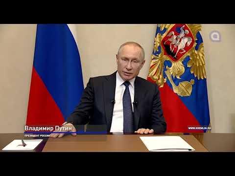 Президент России подписал указ о выходной неделе