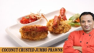 Coconut Crusted Jumbo Shrimp Recipe With Philips Airfryer By Vahchef