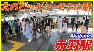 真夏の休日の赤羽駅構内を散歩!(Japan Walking around Akabane Station)
