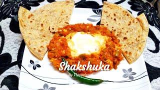 Shakshuka Recipe | Best breakfast recipe ~By Flavorizza