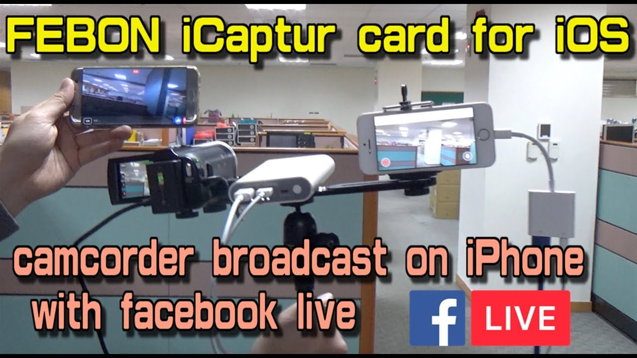 Camcorder be live streaming with iOS