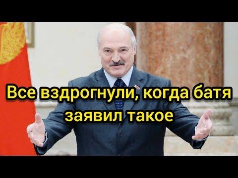 Лукашенко Про Нефть