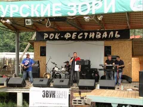 база отдыха «Сурские зори» группа «Автостоп» 14.06.2014
