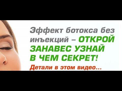 СУПЕР МАСКА  ОТ МОРЩИН И ДЛЯ СИЯНИЯ КОЖИ ЛИЦА