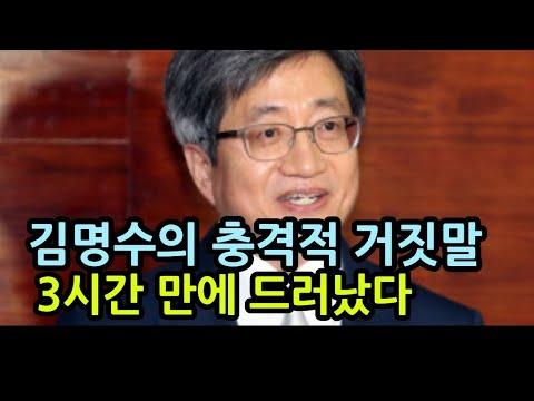 성창경TV] 김명수의 충격적 거짓말, 3시간 만에 드러났다. 사법부 자살로 기록될 사건. - YouTube