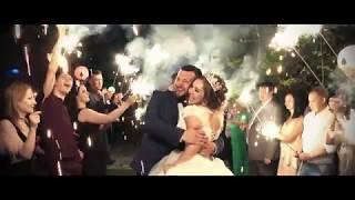 Анастасия и Сергей Wedding Summer 2017 Ведущий Иван Глухов