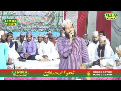 Zainul Abideen Kanpuri Part 3  22, 2016 Mukam Dargah Shareef, Ambedkar Nagar HD India
