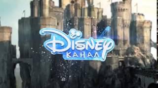 Художественный фильм «Хроники Нарнии  Принц Каспиан» на Канале Disney