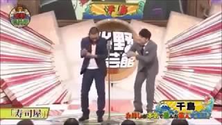 千鳥 THE MANZAI 2013 漫才「寿司屋」
