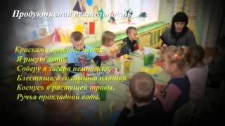 Организация работы по формированию экологической культуры сотрудников и воспитанников