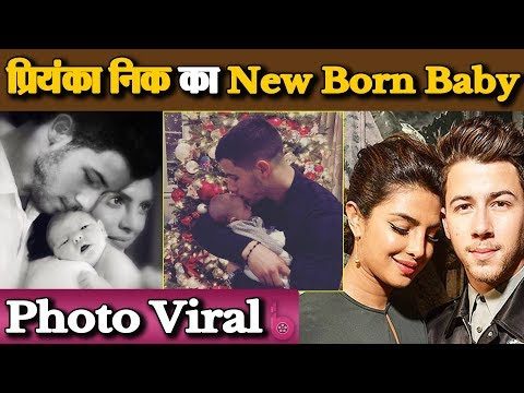 Fan photoshops photo of priyanka chopra and nick jonas with new Born baby in arms photo viral Mp3