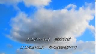 中島みゆきさんの41枚目のシングル曲です。ファイトと共に両A面シングル...