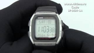 Мужские японские наручные часы Casio W-96H-1A(Подробное описание: http://www.alltime.ru/catalog/watch/374/casio/Man/9184/detail.php?ID=60160&back=list., 2013-04-12T10:41:49.000Z)