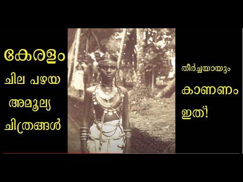 old malabar days