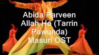 Tairrin Pawunda - Abida Parveen & Amir Jamal. - Masuri OST - Sufi Music