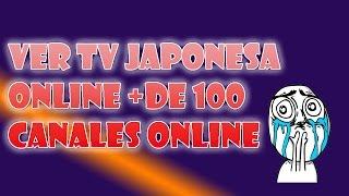 ver dragon ball super online y otros animes online TV japonesa