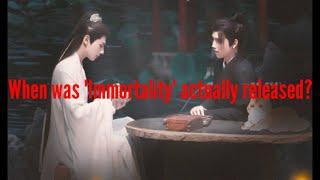 When? When? When? Immortality Luo Yun Xi/Chen Fei Yu