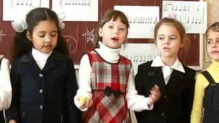 Открытый Урок, Музыка, 2011