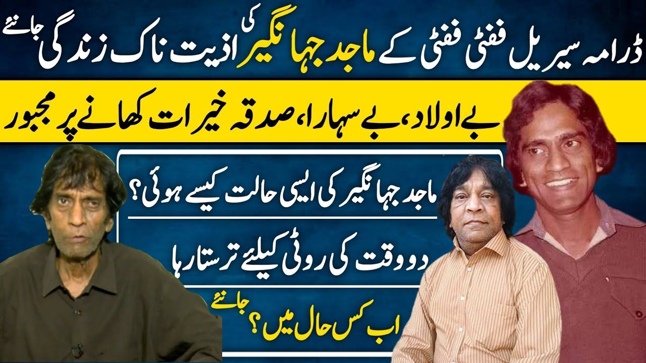 Download Majid Jehangir Legend Actor Drama Serial Fifty Fifty   Biography   Life's ups & downs   PTV  