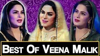 Best Of Veena Malik   Naat   Aplus