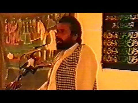 Zakir Syed Mazhar Abbas of Uch Gul Imam   Majlis at Shah Allah Ditta, Rawalpindi   27/02/2000