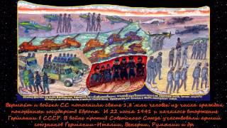 Исторический цикл, ХХ век. Лаковая миниатюра(, 2014-05-09T02:27:14.000Z)