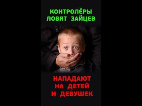 украина николаев знакомства девушки