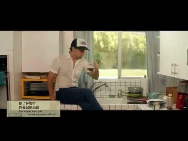 Jason Mraz  傑森瑪耶茲 - We Can Take The Long Way (Official 高畫質 HD 官方完整版 MV)