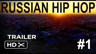 Russian Hip Hop BEEF | Official Trailer [HD] (2016)